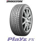 BRIDGESTONE Playz PX 195/65R15 91H ブリヂストン プレイズ PX