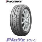BRIDGESTONE Playz PX-C 185/55R16 83V ブリヂストン プレイズ PX-C