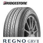ショッピングBRIDGESTONE BRIDGESTONE REGNO GRVII 225/55R18 98V ブリヂストン レグノ GRV2