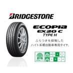 ショッピングBRIDGESTONE BRIDGESTONE ブリヂストン ECOPIA EX20C TYPE-H 155/65R14 75H エコピア EX20C タイプH