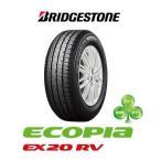 ショッピングBRIDGESTONE BRIDGESTONE ブリヂストン ECOPIA EX20RV 195/65R15 91H エコピアEX20RV ミニバン