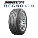 ショッピングBRIDGESTONE BRIDGESTONE REGNO GR-XI 245/50R18 100W ブリヂストン レグノ