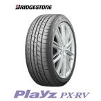 BRIDGESTONE Playz PX-RV 195/65R14 89H  ブリヂストン プレイズ ピーエックス アールブイ