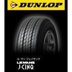 DUNLOP ダンロップ LE MANS J-CINQ 165/70R10 72H