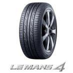 DUNLOP LE MANS4 LM704 155/55R14 69V ダンロップ ルマン フォー LM704