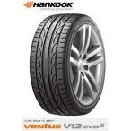 2020年製 HANKOOK VENTUS V12 evo2 K120 225/50R18 99Y XL ハンコック ベンタス V12エボ2