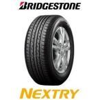 東南アジア製 ブリヂストン NEXTRY ネクストリー  155/65R14 75S  BRIDGESTONE  2020年製新品タイヤ 軽自動車 1本価格