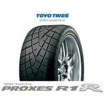 TOYO PROXES R1R 205/50R15 86V トーヨー プロクセスアール R1R