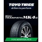 トーヨー スタッドレスタイヤ TOYO  WINTER TRANPATH MK4α  195/60R16 89Q  ウインタートランパス ミニバン