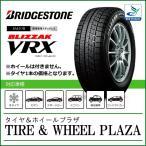 スタッドレスタイヤ 155/65R14 ブリヂストン ブリザック BLIZZAK VRX ★送料無料