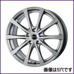 スタッドレスタイヤ ホイールセット 225/65R17 ダンロップ WINTER MAXX SJ8 エクシーダーE03(CX-5) 1本組