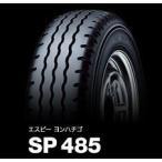 ◆送料無料◆小・中型トラック用タイヤ◆ダンロップ 195/85R16 114/112L SP485