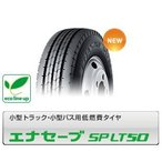 ◆送料無料◆小型トラック用タイヤ◆ダンロップ 195/85R16 114/112N エナセーブ SP LT50