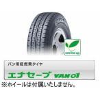 ★送料無料★小・中型トラック用タイヤ★ダンロップ 145R12 8PR ENASAVE エナセーブ VAN01