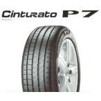 ピレリ ランフラット CINTURATO P7 205/45R17 88W ★ BMW/MINI RFT チントゥラートP7 CinturatoP7 チントゥラート P7 ランフラットタイヤ