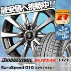 165/65R14 ブリヂストン ブリザック VRX Euro Speed G10 スタッドレスタイヤホイール4本セット