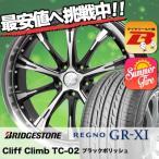 215/45R17 ブリヂストン レグノ GR クロスアイ Cliff Climb TC-02 サマータイヤホイール4本セット