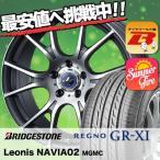 215/55R16 ブリヂストン レグノ GR クロスアイ weds LEONIS レオニス  NAVIA 02 サマータイヤホイール4本セット