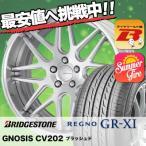 245/35R19 93W XL ブリヂストン レグノ GR クロスアイ WORK GNOSIS CV202 サマータイヤホイール4本セット