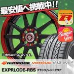245/40R17 ハンコック ベンタス V12 エボ2 K120 EXPRLODE-RBS サマータイヤホイール4本セット