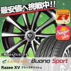 165/50R15 72Vルッチーニ ヴォーノ スポーツ Razee XV