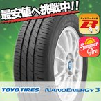 【2本以上で送料無料】 サマータイヤ タイヤのみ 単品 新品1本