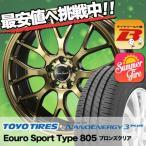 215/50R17 91V トーヨー タイヤ ナノエナジー3 プラス Eouro Sport Type 805 サマータイヤホイール4本セット