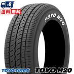 195/80R15 107/105 L トーヨー タイヤ H20 単品 1本価格 サマータイヤ TOYO TIRES H20