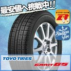 ショッピングスタッドレスタイヤ 155/65R14 75Q トーヨー タイヤ ガリット G5 単品 1本価格 スタッドレスタイヤ TOYO TIRES GARIT G5
