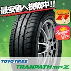 195/60R16 88H トーヨー タイヤ トランパスmpZ 単品 1本価格 サマータイヤ TOYO TIRES TRANPATH mpZ