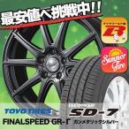 215/50R17 91V トーヨー タイヤ エスディーセブン SD-7  FINALSPEED GR-Γ サマータイヤホイール4本セット