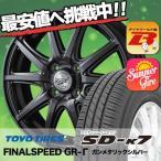 165/65R13 77S トーヨー タイヤ エスディーケ−セブン FINALSPEED GR-Γ サマータイヤホイール4本セット