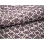 正絹ちりめん生地 単色柄  麻の葉 紫 31cmX50cm 縮緬細工に最適な絹生地