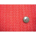 正絹ちりめん生地 単色柄  青海波 赤 31cmX50cm 縮緬細工に最適な絹生地