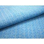 正絹ちりめん生地 単色柄 青海波 青色 31cmX50cm 縮緬細工に最適な絹生地