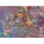 正絹ちりめん生地 多色柄 花に御所車 紫 31cmX50cm 縮緬細工に最適な絹生地
