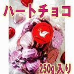 フェアトレード チョコレート ハートチョコミルク 250g  ピープルツリー
