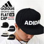 キャップ adidas アディダス ブランド メンズ レディース フラット フラットキャップ 100111701  スナップバック 帽子 ベースボール