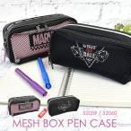 ペンケース 女子 大容量 かわいい MARVEL チップとデール 筆箱 おしゃれ 女の子 キャラクター マーベル チップ&デール ディズニー