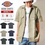 シャツ DICKIES ディッキーズ メンズ レディース 半袖 アメカジ ワークシャツ 1574 ブラック ネイビー カーキ グリーン グレー