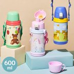 水筒 キッズ ステンレス コップ 保温 保冷 子供 ショルダー紐 コップ付き 2way 600ml 軽量 ボトル 男の子 女の子 ブラウン