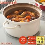 両手鍋 カレー鍋 20cm evercook エヴァークック 1年保証 IH対応 ガスコンロ対応 蓋付き こげつかない フッ素コーティング 軽量