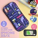 iPhoneXS ケース ミニオン ハイブリッド ガラスケース かわいい iPhoneX 怪盗グルー ミニオンズ アイフォンケース ボブ カード入れ