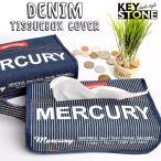 ティッシュケース 壁掛け MERCURY マーキュリー ティッシュ ボックス ケース カバー デニム ヒッコリー keystone キーストーン
