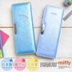 筆箱 ミッフィー スヌーピー 小学生 女の子 男の子 日本製 軽量 ペンケース 両面開き かわいい マグネット おしゃれ キャラクター