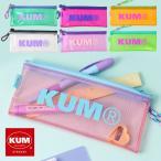 ペンケース かわいい KUM クム クリア パステルカラー 筆箱 ビニール かわいい 女の子 透明 オルチャン ペンポーチ コンパクト 小さめ