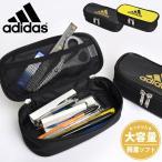 筆箱 小学生 男の子 ソフトペンケース adidas アディダス PT1503 エナメル ペンケース 大容量 シンプル 合皮 ロゴ スポーツブランド