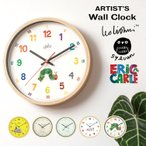 掛け時計 おしゃれ 木製 音がしない 壁掛け かわいい ウッド レオ・レオニ Leo Lionni シルヴァン sylvan 北欧 アニマル ポップ インテリア