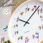 掛け時計 おしゃれ 木製 音がしない 時計 壁掛け かわいい ウッド レオ・レオニ Leo Lionni 北欧 アニマル ポップ ねずみ 33cm 大きい