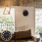 掛け時計 おしゃれ 木製 音がしない 時計 壁掛け ウッド ホワイト ブラック バウハウス フォント Xants Carlmarx ALFARN タイポグラフィ 北欧
